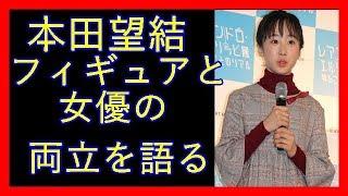関連動画 11/11 KOYABURU 本田望結・紀平梨花(3A-3T.3A)西日本&宮原知...