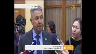 Глава фракции «Ак жол» предложил переименовать Казахстан(, 2019-01-23T15:54:15.000Z)