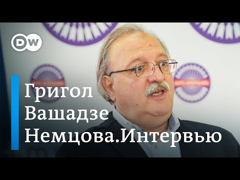 Interview with Grigol Vashadze - candidate of President of Georgia