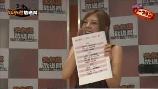 MC:渋沢一葉 ・6月29日のアーカイブです。 ・日本テレビ「アイドル☆リ...