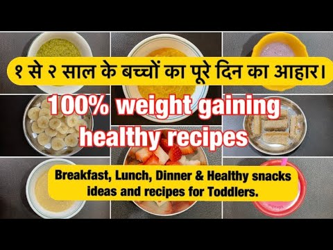 Weight gaining TODDLER/BABY food 2020 ( Breakfast, lunch, dinner & Snacks recipes )