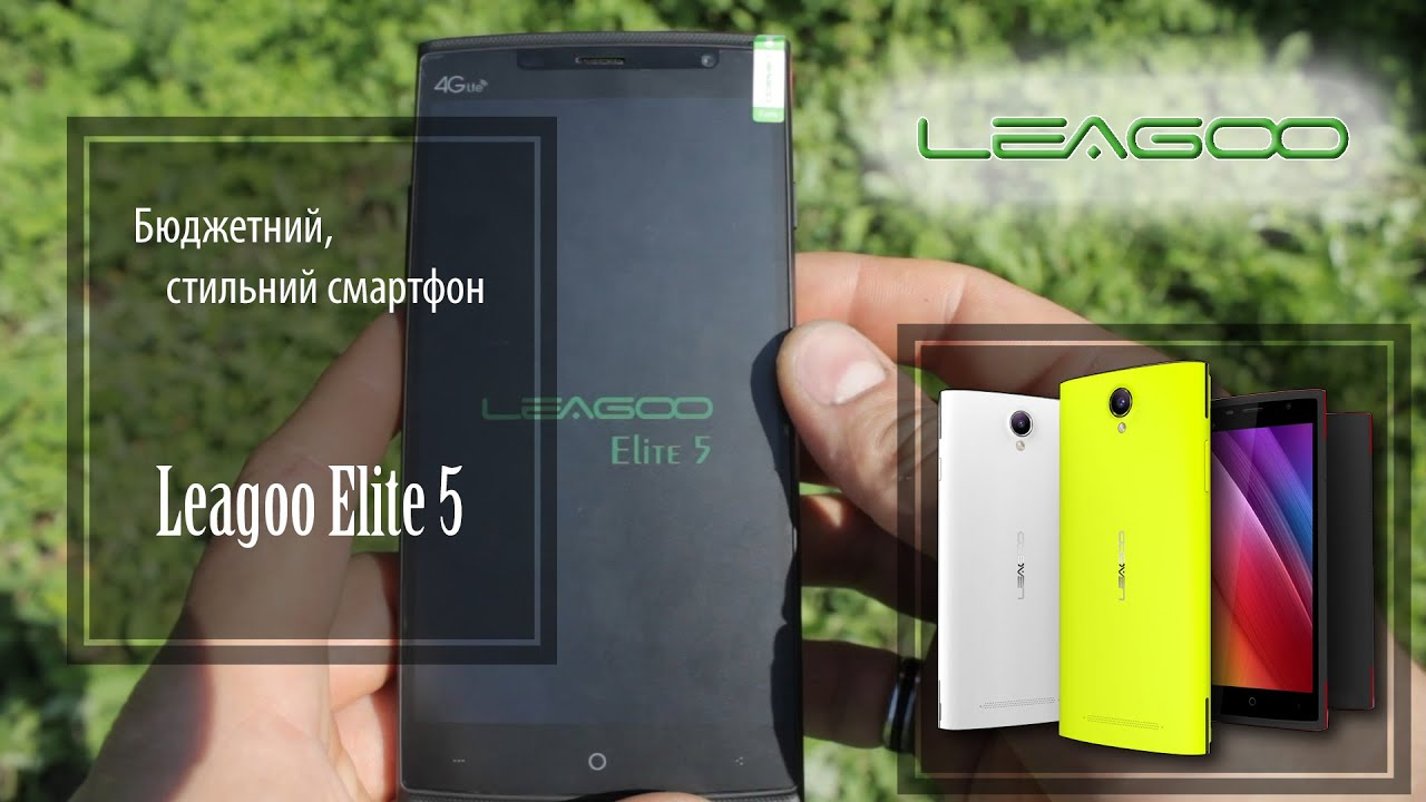 Leagoo Elite 5 By Haina Android Smartphone Unboxing & Review - YouTube