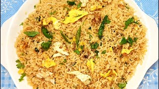 Egg Rice | एग राइस | Quick and Easy | Recipe by Mrs. Norien