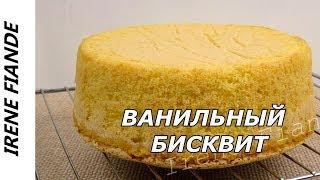 Простой пышный бисквит для торта рецепт! Подготавливаем форму к выпечке.Видео -  урок 2