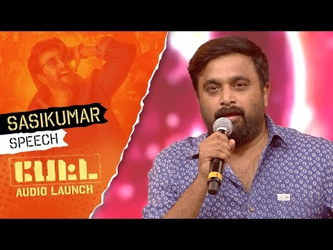 Sasikumar's Speech | PETTA Audio Launch