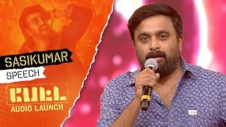 Sasikumar's Speech | PETTA Audio Launch