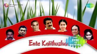 Ente Kalithozhan | Malayalam Movie Audio Jukebox