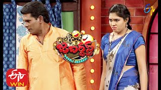 Chammak Chandra Performance | Jabardasth | Double Dhamaka Special | 26th July 2020 | ETV  Telugu