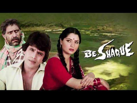 Be-Shaque - Hindi Full Movie - Mithun Chakraborty | Yogeeta Bali - Bollywood Hit Movie