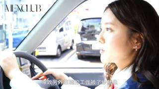 MENCLUB GIRL 世上最漂亮的士司機 - 生田佳那 - 的士篇 生田佳那 検索動画 6