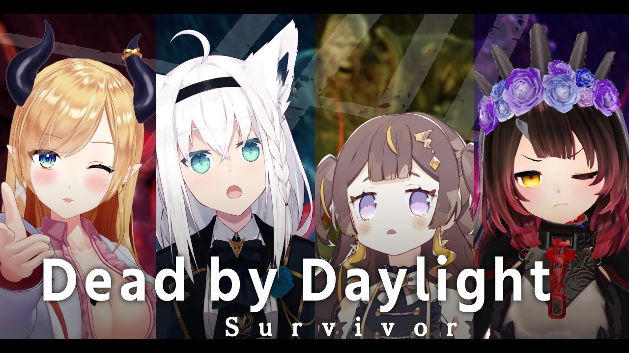 [#HOLODBD]Everyone wants to escape as a survivor!  !![Dead by Daylight]