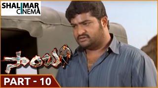 Samba  Telugu  Movie Part  -10/13    NTR , Bhoomika Chawla , Genelia Dsouza   shalimarcinema
