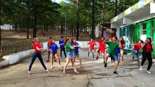 Круче всех. танец. июль 2017