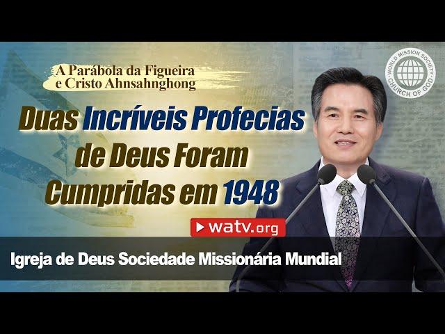 A Parábola da Figueira e Cristo Ahnsahnghong   Igreja de Deus, IDDSMM, Ahnsahnghong, Deus Mãe
