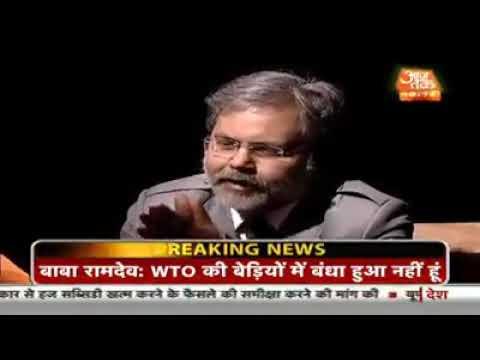 Baba Ramdev got angry on AAJTAK anchor