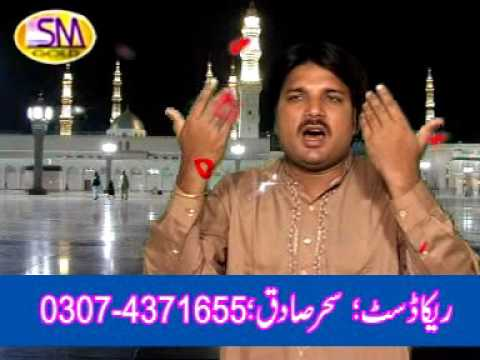 Haleema Mainu Naal Rakh Lai Imdad Hussain Umeed Ali Khan Qawal