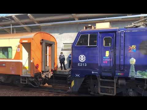 707次潮州站更換本務機車記錄 E213藍武士更換為R139