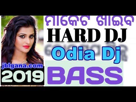 Odia Dj Song  2019 II Chal Kariba Thia Pala  Dj Mix II New Odia Dj Remix Song 2019
