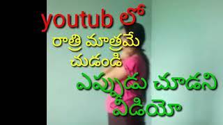 Youtube lo yappudu chudani videos | us | United States | India, world on trending video