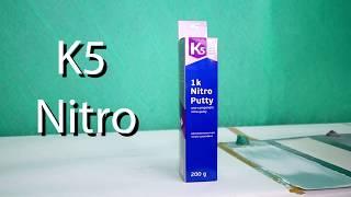 Обзор 1k Nitro Putty K5