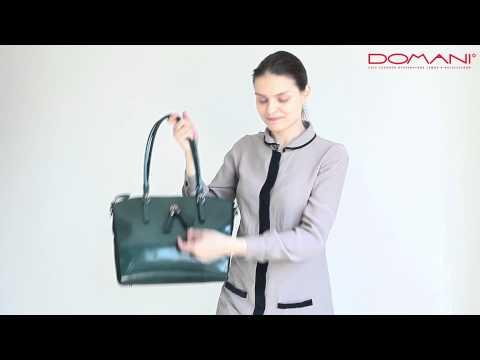 Итальянская сумка Domani DOD13Sh07