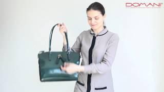 Итальянская сумка Domani DOD13Sh07(, 2014-05-06T20:17:40.000Z)