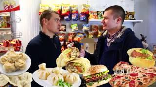 видео Заказ и доставка пиццы и еды в Белгороде