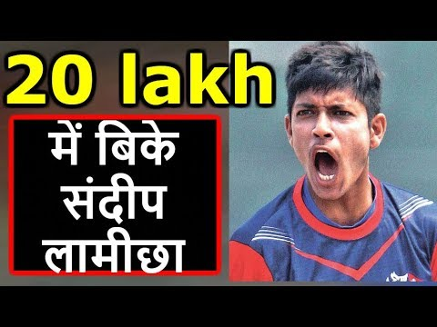 IPL Auction 2018: Nepal star Sandeep Lamichhane SOLD for 20