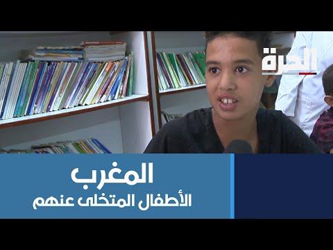 أكثر من 150 طفلا يولدون يوميا من علاقات خارج إطار الزواج في #المغرب  - 20:54-2019 / 8 / 20