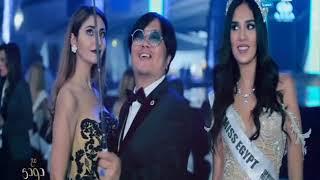 مع دودي | مصر تستضيف الدورة 56 لمسابقة ملكة جمال القارات