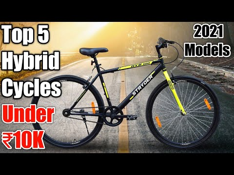 Top 5 Hybrid Cycles Under 10000 in India | Best Hybrid BiCycle under 10K | Gear Cycle | OMO , BTWIN