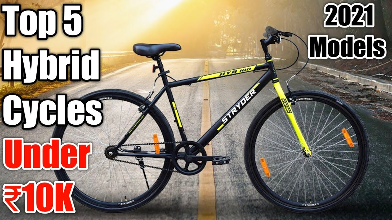 Top 5 Hybrid Cycles Under 10000 in India   Best Hybrid BiCycle under 10K   Gear Cycle   OMO , BTWIN