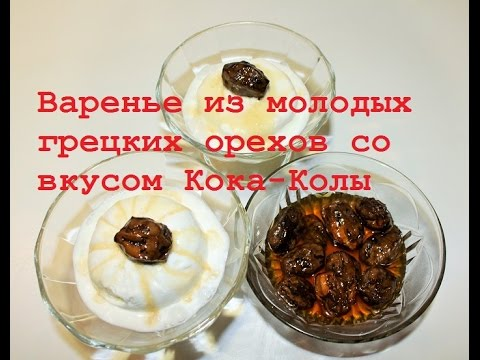 Грецкий орех - калорийность, полезные свойства, польза и