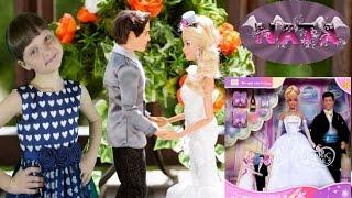 Игры для девочек- играем в куклы. Распаковка набора жених и невеста. Видео для детей.