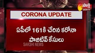 Corona Latest News in Andhra Pradesh | 161 positive cases in AP | Sakshi TV