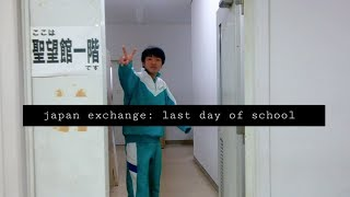 Japan Exchange: A Day In School w/ Me Pt3 (Last Day Of School) | Euodias