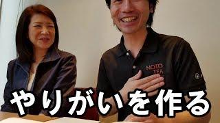 金沢市でキャリアカウンセラーをしている山﨑知恵さんです。 コンサルタ...