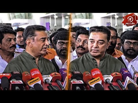 TN Government Avoided Kamal In All Party Meet? Kamal Haasan Press Meet At Chennai Airport