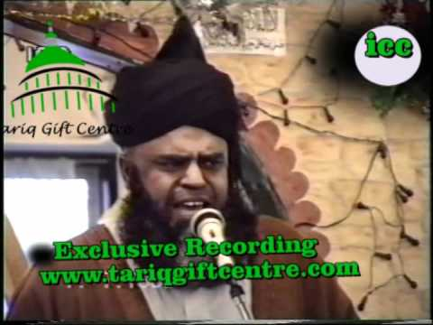 Allama Saeed Ahmed Asad..Milad-un-Nabi SAW ki Sharihi Haseeyat (Celebration of Milad).avi