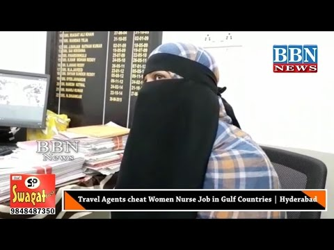 Travel Agents cheat Women For Nurse Job in Gulf Countries | Hyderabad | BBN NEWS