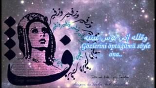 Feyruz - Salemli 3aleih - Türkçe Çeviri
