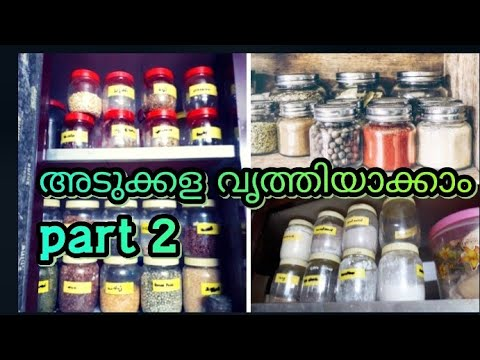 kerala kitchen pantry organizing,spices organizing,kitchen cabinet  clean,deep cleaning motivation