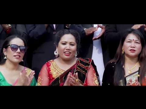 रास्ट्रिय अर्ना दोहोरी (रनिंग शिल्ड )प्रतियोगिता २०७४ ||Arna Dohori Pratiyogita Final Promo 2018