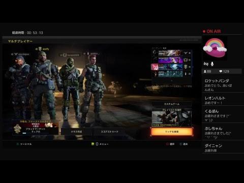[BO4]call of duty BLACK OPSまったりプレイ![GGG(あいぽん)]