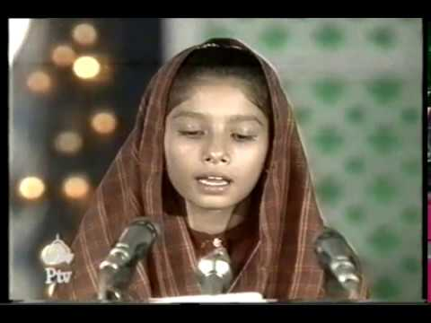 Hina Nasrullah Best Naat live on PTV All Pakistan  Competition
