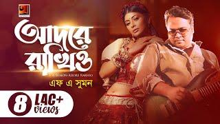 Adore Rakhio F A Sumon Mp3 Song Download