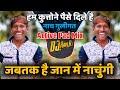 Jabtak Hai Jan Mai Nachungi ( गोलीगत नाच VS Active Pad Mix ) Dj Ravi RJ Official
