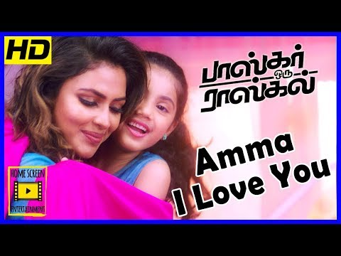 Amala Paul reveals her past | Bhaskar Oru...