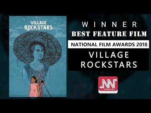 65th National Film Awards 2018 Best Feature Winner : Village Rockstars by Rima Das