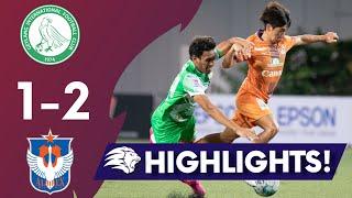 2021 AIA Singapore Premier League: Geylang International vs Albirex Niigata (S)